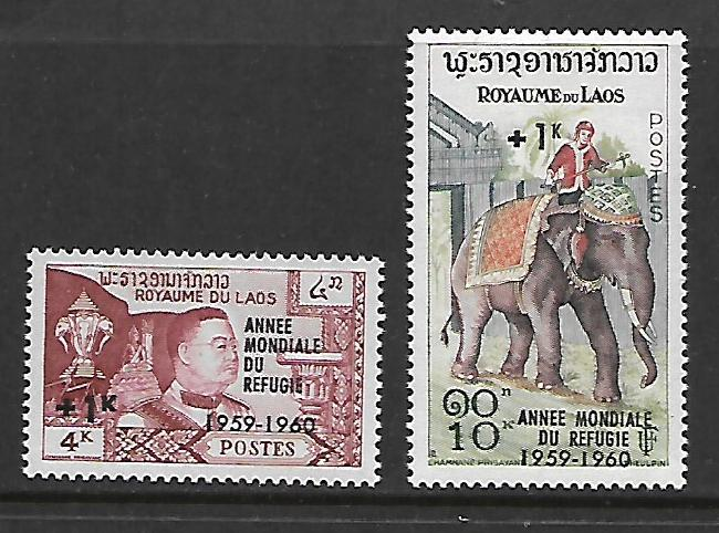 LAOS  B4-B5 MINT HINGED WORLD REFUGEE YEAR SET
