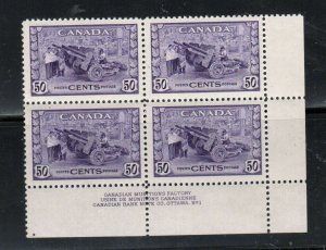 Canada #261 Very Fine Never Hinged Plate #1 Lower Right Block