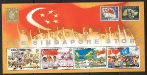 SINGAPORE SGMS943 1998 SINGPEX MNH