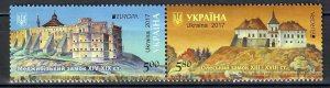 Ukraine 2017 EUROPA Stamps - Palaces and Castles  (MNH)  - Architecture, Locks