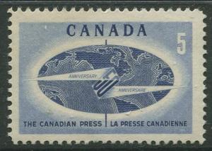STAMP STATION PERTH Canada #473 Globe and Flash 1967 MNH CV$0.25
