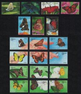 Bhutan Butterflies 19v SG#1386-1404 CV£20+