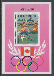 Burkina Faso C260 Olympics Souvenir Sheet MNH VF