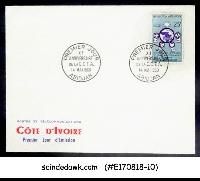 IVORY COAST - 1960 10th ANNIVERSARY OF C.C.T.A. COVER WITH SPECIAL CANCL.