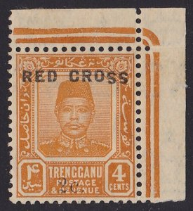Trengganu Malaya : 1917 Red Cross 4c+2c VARIETY SS INVERTED RARE!!