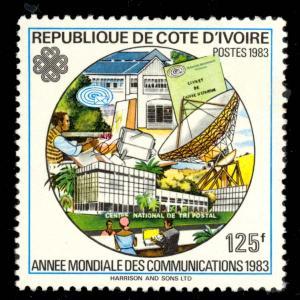 Ivory Coast 1983 125fr WORLD COMMUNICATION NH #682B CV$125.00 [169209]