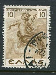 Greece #C26 Used