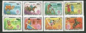 Mongolia MNH `1209-16 Mongolian Circus