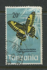 STAMP STATION PERTH Tanzania #49 Butterflies  Used 1973