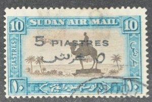 DYNAMITE Stamps: Sudan Scott #C34  – USED