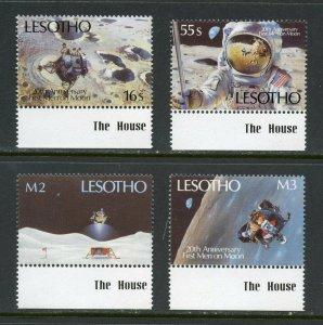 LESOTHO  APOLLO 11 20th ANNIVERSARY OF THE MOON LANDING SET MINT NH