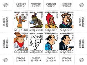 ABKHAZIA RUSSIA LOCAL SHEET TINTIN 5 TYPE B ANIMACION ANIMATION CARTOONS COMICS