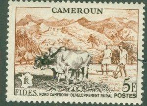 CAMEROUN 326 MH BIN$ 1.20