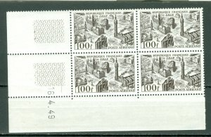 FRANCE LILLE  DATED CORNER BLK #C23...MNH (SMALL HINGE MARK in LR SELVAGE