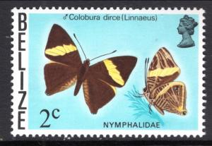 Belize 347 Butterfly MNH VF