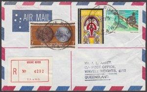 PAPUA NEW GUINEA 1975 Registered cover ex GOLDEN RIVER......................B400