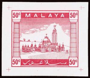 Malaya / Selangor Scott 44.9 Gibbons 67.9 Essay Stamp