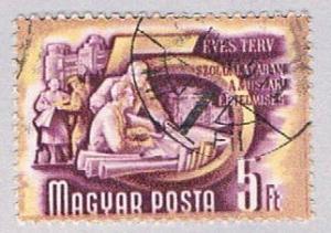 Hungary 883 Used Engineering (BP2567)
