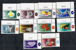 Israel C38 - C47 Set of MNH Airmail Singles
