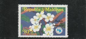 Maldive Islands  Scott#  1061  MNH
