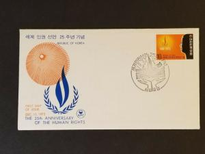 1973 Korea 25 Anniversary Human Rights Illustrated First Day Cover With Contents