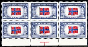 U.S. Scott 911 5-Cent Overrun Country VF MNH Margin Block of 6 with Guide Marks