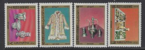 Afghanistan, Scott #875-878; Handicraft Industries, MNH