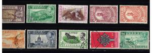 ETHIOPIA STAMP COLLECTION LOT  #S5