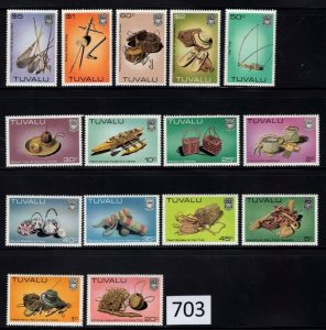 $1 World MNH Stamps (703), Tuvalu, #183-95, not complete, set of 15