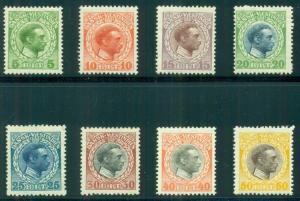 DANISH WEST INDIES #51-8 (49-56) Complete Chr. X set, og, NH, VF, Facit $85.00