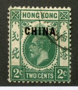 Great Britain- Offices in China, Scott #18, Used