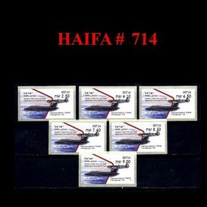 ISRAEL 2019 STAMP IDF AIR FORCE FIGHTER JETS 6 ATM SET MACHINE # 714 LABELS