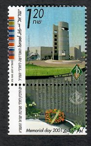 Israel #1441 Fallen Soldiers Monument MNH Single with tab