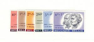 Belgium, B684-89, Portraits Semi-Postal Singles, MNH