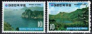 Korea #823-4 MNH CV $6.50 (X6686)