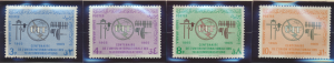 Saudi Arabia Stamps Scott #359 To 362, Mint Never Hinged - Free U.S. Shipping...