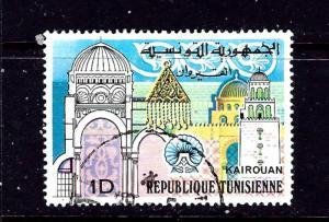Tunisia 663 Used 1975 issue
