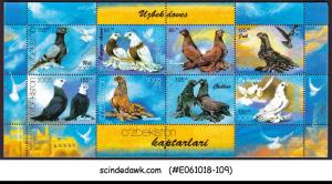 UZBEKISTAN - 2005 DOVES / BIRDS - MINIATURE SHEET MNH