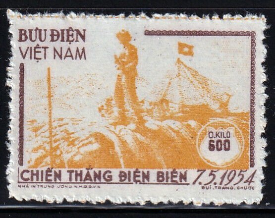 North Viet Nam - 1954-56 - Sc 17-19 O5 - MNH - EXTREMELY RARE - Set 2