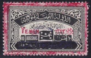 1963 Yemen/Royalist Civil War Issues - Sg R38 10b. Black And Orange-Red MNH