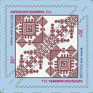 Russia 2020. Karelian Embroidery (MNH OG) Block of 2 stamps