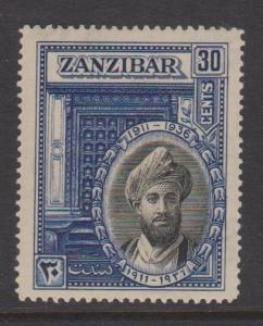 Zanzibar Sc#216 MNH - dark streaky gum, nice from front