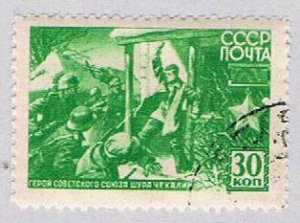 Russia 863A Used Nazi Soldiers 1942 (BP41419)