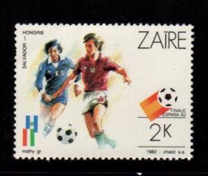 Zaire - #1058 World Cup Soccer - MNH