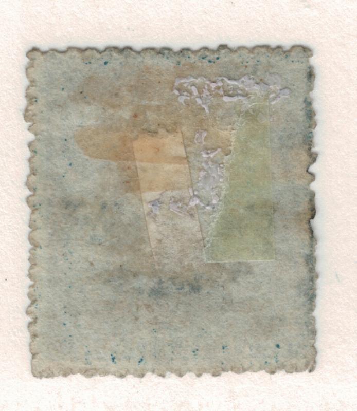 Barbados Stamp Scott #16, Used, Hinge Remnants - Free U.S. Shipping, Free Wor...