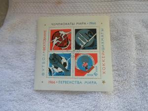 SC# 3232 RUSSIA 1966 COMPLETE SHEET OF 4 WORLD SPORTS CHAMPS. ( MNH )