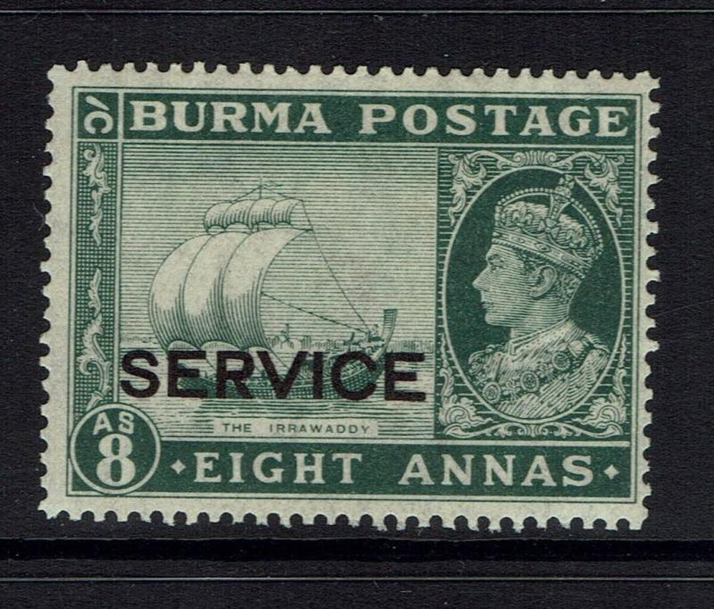 Burma SG# O23 - Mint Hinged (Pencil Notes On Back) - Lot 040217