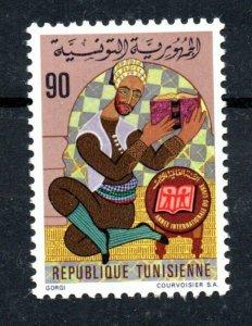 1972 - Tunisia -  International Book Year - Traditional clothes - Set 1V.MNH**