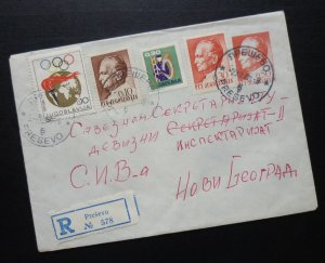 Yugoslavia 1969 Uprated Registered Postal Stationery Presevo to Beograd A8