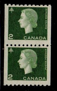 Canada Sc 406 1962 2c green QE II coil stamp pair mint  NH